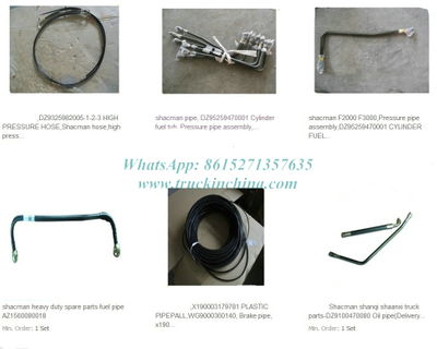 Shacman Pipe, DZ95259470001 Cylinder Fuel Tub, Pressure Pipe Assembly, Oil Pipe, Feul Pipe