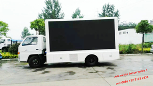 JMC LED Truck with Sound System