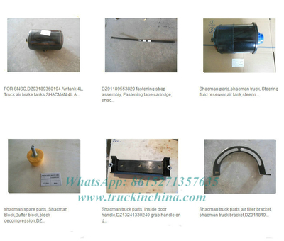 DZ93189360194 Air Tank 4L, Truck Air Brake Tanks SHACMAN 4L Air Reservoir DZ93189360194, Shacman F2000 F3000, AIR TANK