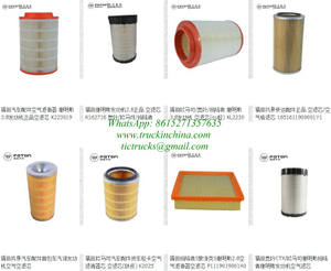 FOTON Truck Parts Filter > Air Filter