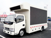 Dongfeng 4*2 Light Mobile LED Truck