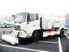 Dongfeng King Run 4x2 High-pressure Cleaning Truck