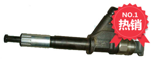 HOWO Sino Truck Fuel Injector Assembly R61540080017A