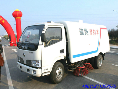 Dongfeng EQ Truck Mounted Sweeper