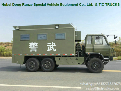 AWD Minitery Mobile Food Cooking Truck 6x6 Off Road Customizing