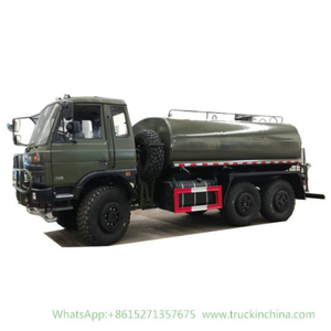 Dongfeng 6wd off Road Spray Water Sprinkler Truck 9tons (6X6 Tanker Bowser with Pump)
