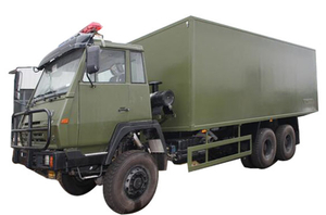 Offroad Mobile Hot Camp Showers Vehicle